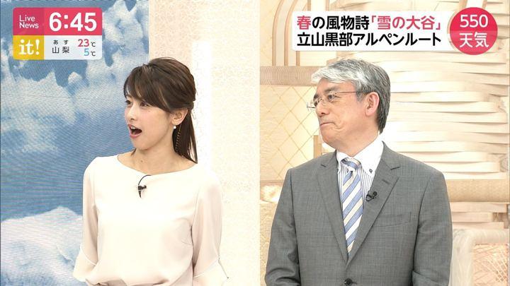 2019年04月15日加藤綾子の画像25枚目