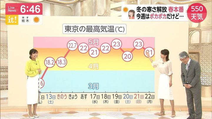 2019年04月15日加藤綾子の画像26枚目