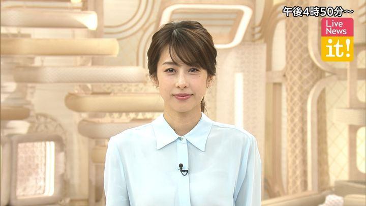 2019年04月16日加藤綾子の画像01枚目