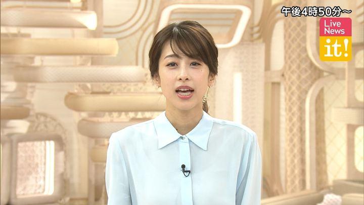 2019年04月16日加藤綾子の画像02枚目