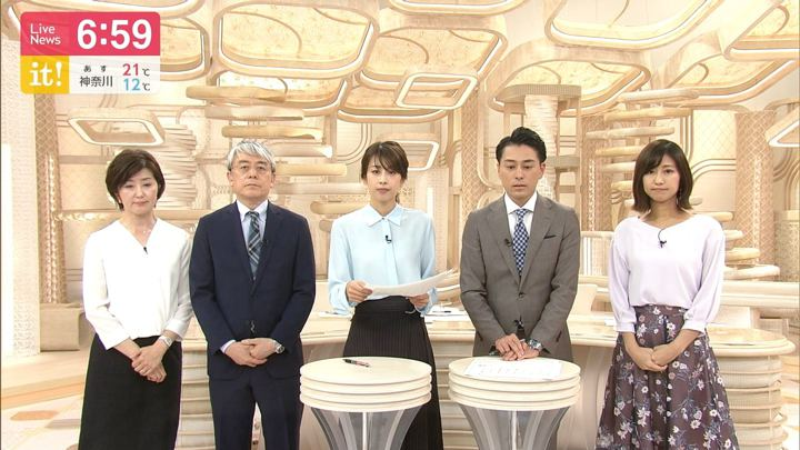 2019年04月16日加藤綾子の画像25枚目