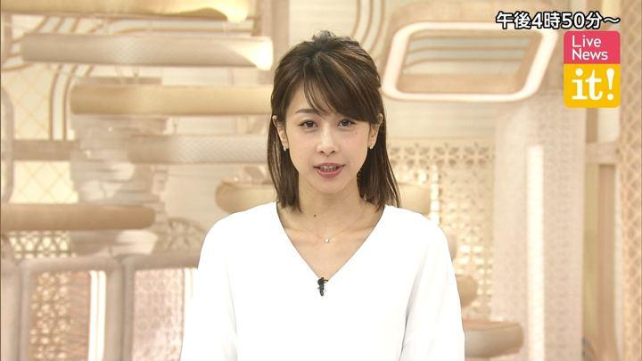 2019年04月17日加藤綾子の画像02枚目
