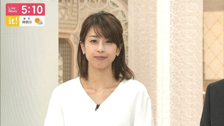 2019年04月17日加藤綾子の画像09枚目