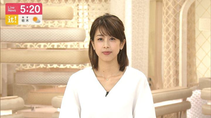 2019年04月17日加藤綾子の画像10枚目