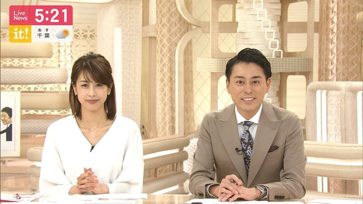 2019年04月17日加藤綾子の画像11枚目