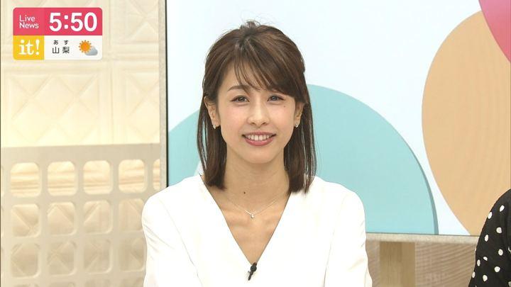 2019年04月17日加藤綾子の画像14枚目