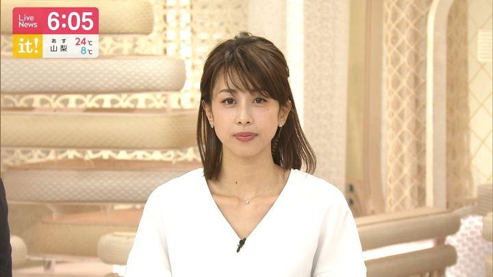 2019年04月17日加藤綾子の画像17枚目