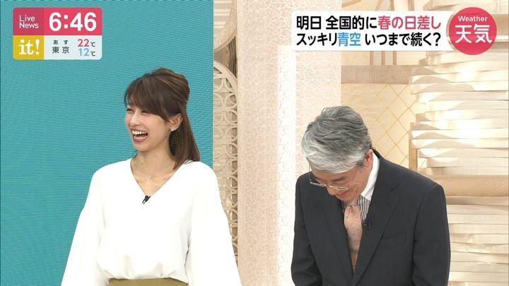 2019年04月17日加藤綾子の画像19枚目