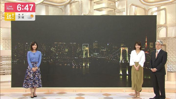 2019年04月17日加藤綾子の画像20枚目