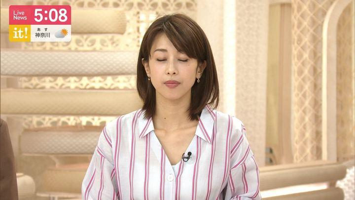 2019年04月18日加藤綾子の画像06枚目