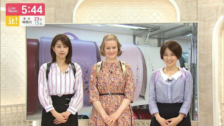 2019年04月18日加藤綾子の画像15枚目