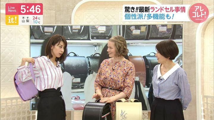 2019年04月18日加藤綾子の画像18枚目