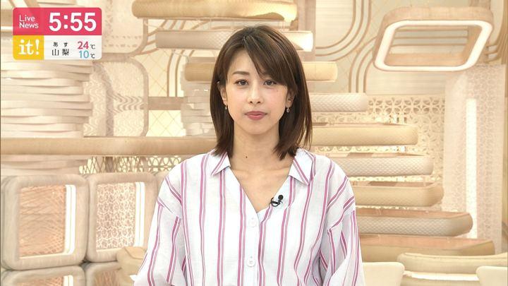 2019年04月18日加藤綾子の画像22枚目