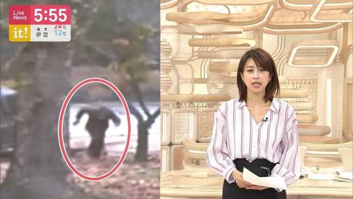 2019年04月18日加藤綾子の画像23枚目