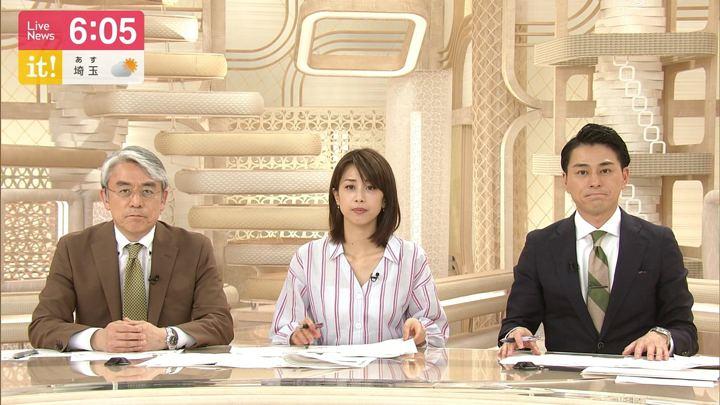 2019年04月18日加藤綾子の画像24枚目