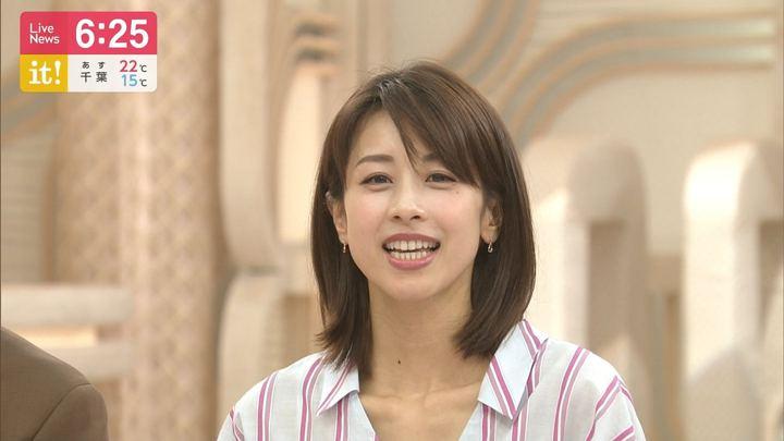 2019年04月18日加藤綾子の画像26枚目