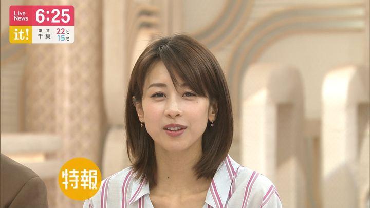 2019年04月18日加藤綾子の画像27枚目
