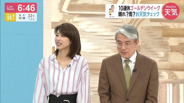 2019年04月18日加藤綾子の画像28枚目