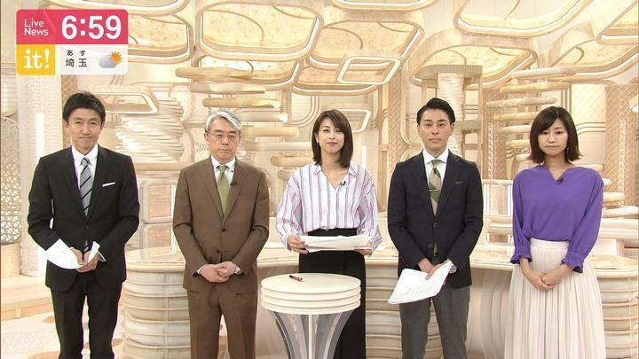 2019年04月18日加藤綾子の画像31枚目