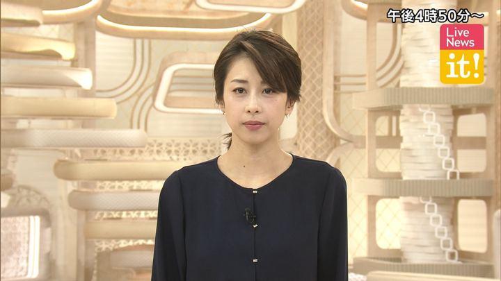 2019年04月19日加藤綾子の画像01枚目