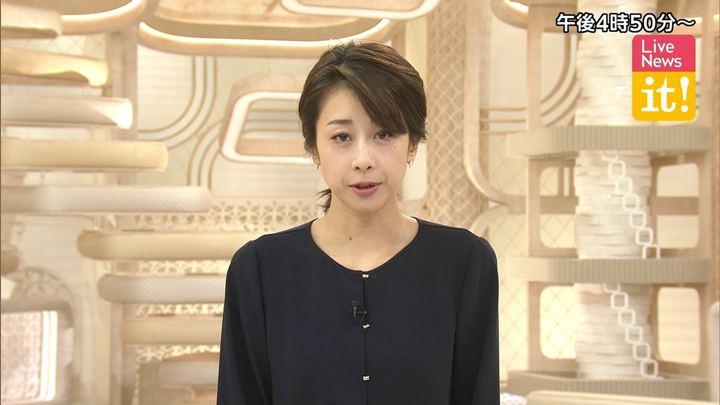 2019年04月19日加藤綾子の画像02枚目
