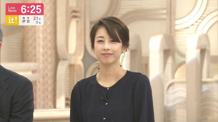 2019年04月19日加藤綾子の画像20枚目