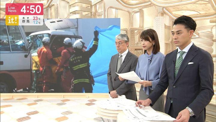 2019年04月22日加藤綾子の画像04枚目