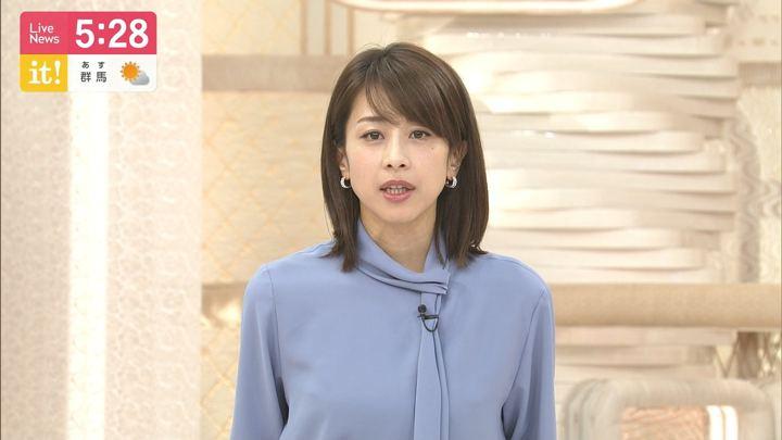 2019年04月22日加藤綾子の画像13枚目