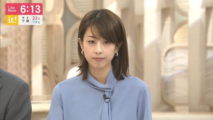 2019年04月22日加藤綾子の画像20枚目