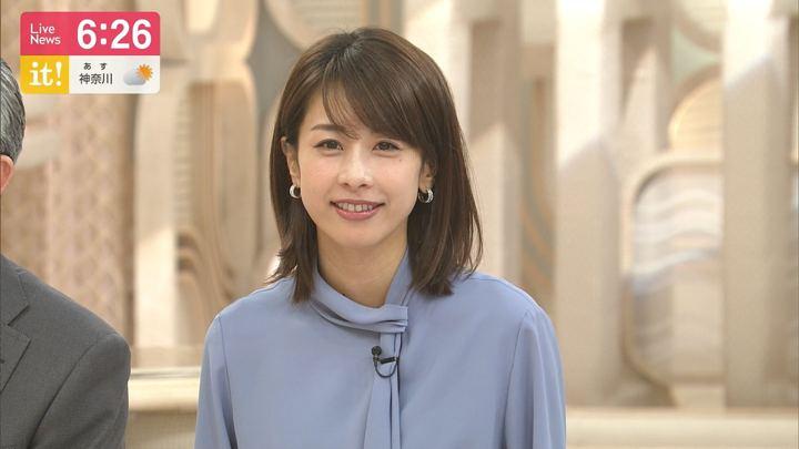 2019年04月22日加藤綾子の画像23枚目