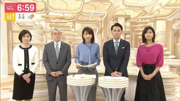 2019年04月22日加藤綾子の画像27枚目