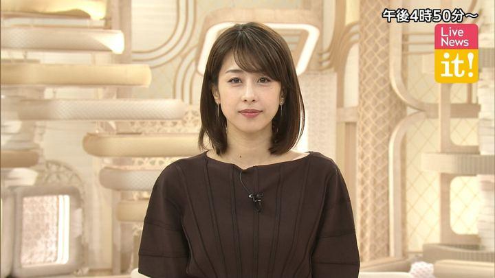 2019年04月24日加藤綾子の画像01枚目