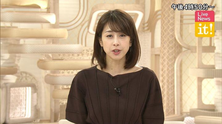 2019年04月24日加藤綾子の画像02枚目
