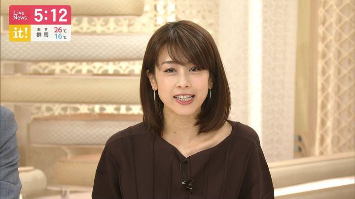 2019年04月24日加藤綾子の画像04枚目