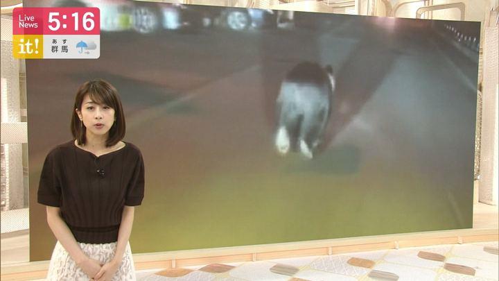 2019年04月24日加藤綾子の画像06枚目