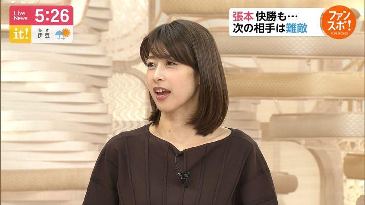 2019年04月24日加藤綾子の画像10枚目