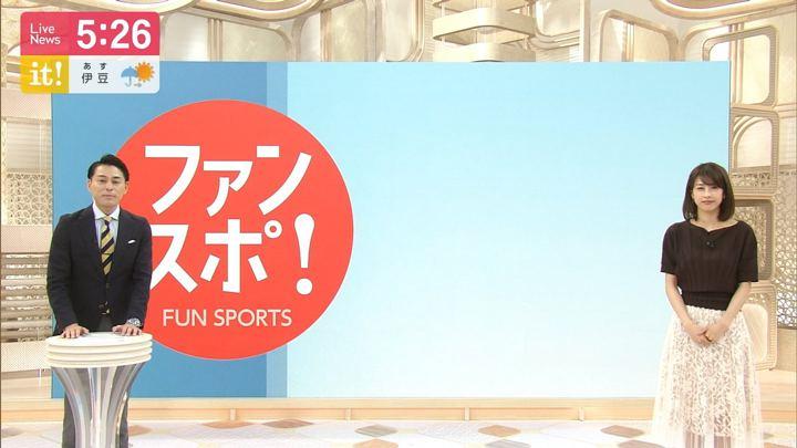 2019年04月24日加藤綾子の画像11枚目