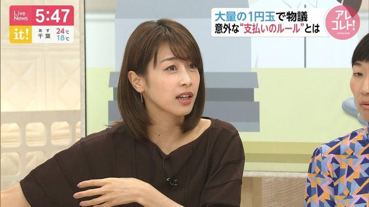 2019年04月24日加藤綾子の画像14枚目