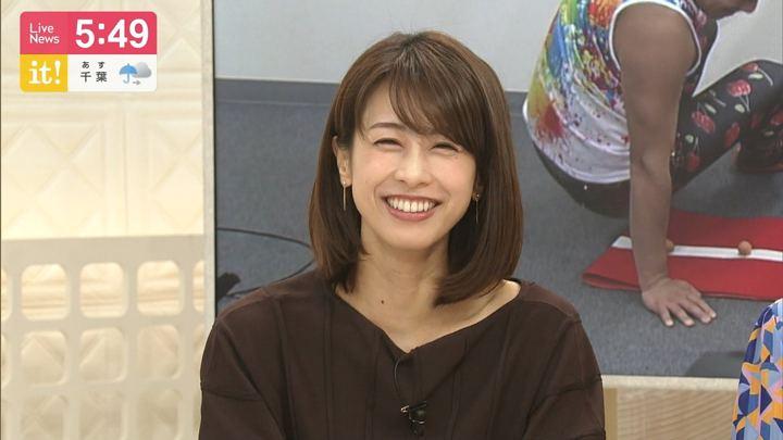 2019年04月24日加藤綾子の画像16枚目