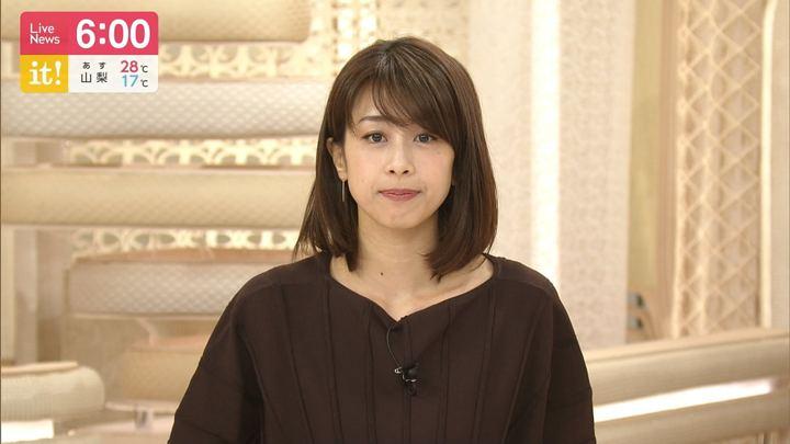 2019年04月24日加藤綾子の画像18枚目