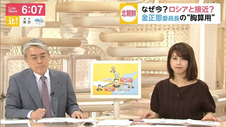 2019年04月24日加藤綾子の画像19枚目