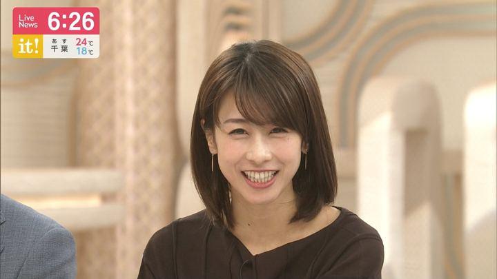 2019年04月24日加藤綾子の画像20枚目