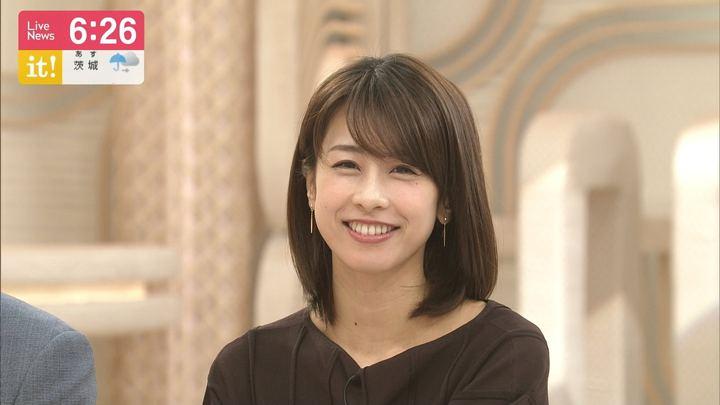 2019年04月24日加藤綾子の画像21枚目