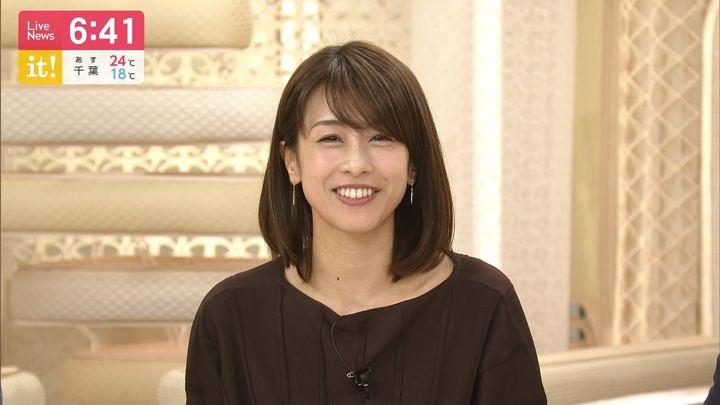 2019年04月24日加藤綾子の画像23枚目