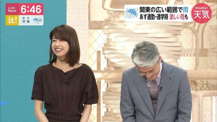 2019年04月24日加藤綾子の画像24枚目