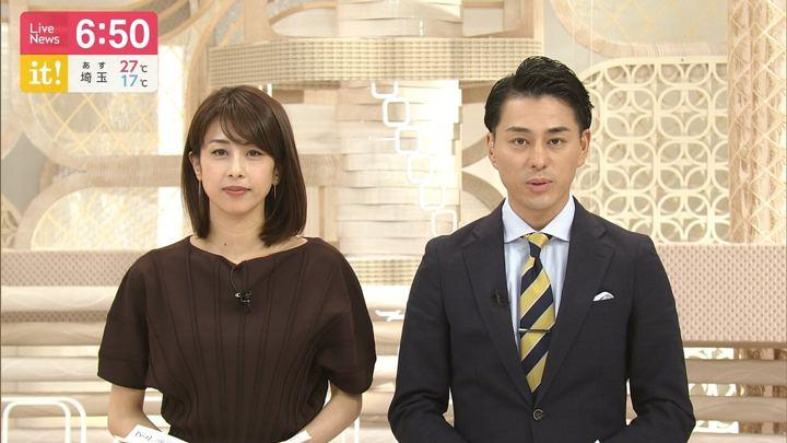 2019年04月24日加藤綾子の画像26枚目
