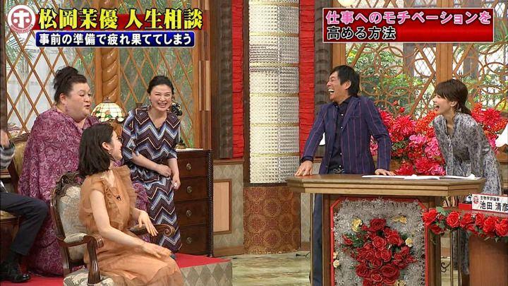 2019年04月24日加藤綾子の画像43枚目
