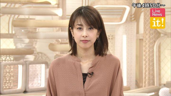 2019年04月25日加藤綾子の画像01枚目