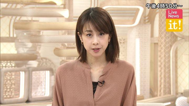 2019年04月25日加藤綾子の画像02枚目