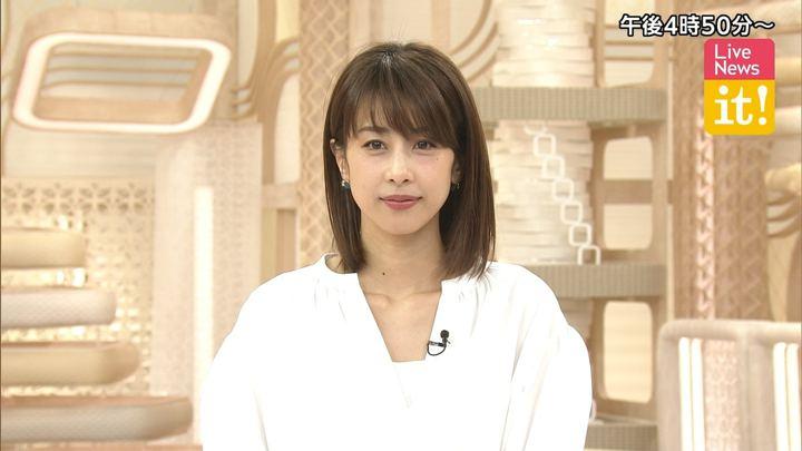 2019年04月26日加藤綾子の画像01枚目